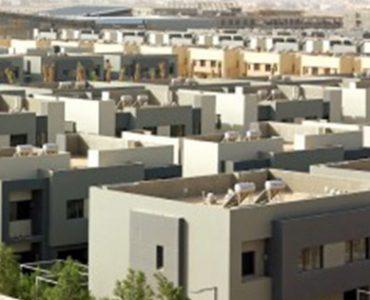 Al Bustan Residential Village