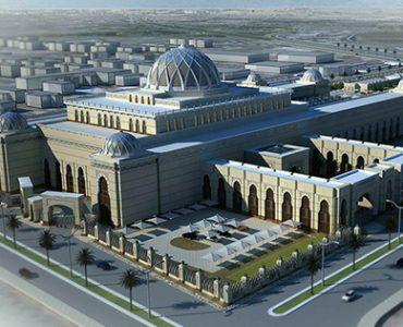 King Salman International Convention Center