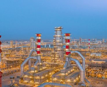 Yanbu Export Refinery Project