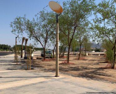 Wadi AQIQ Project
